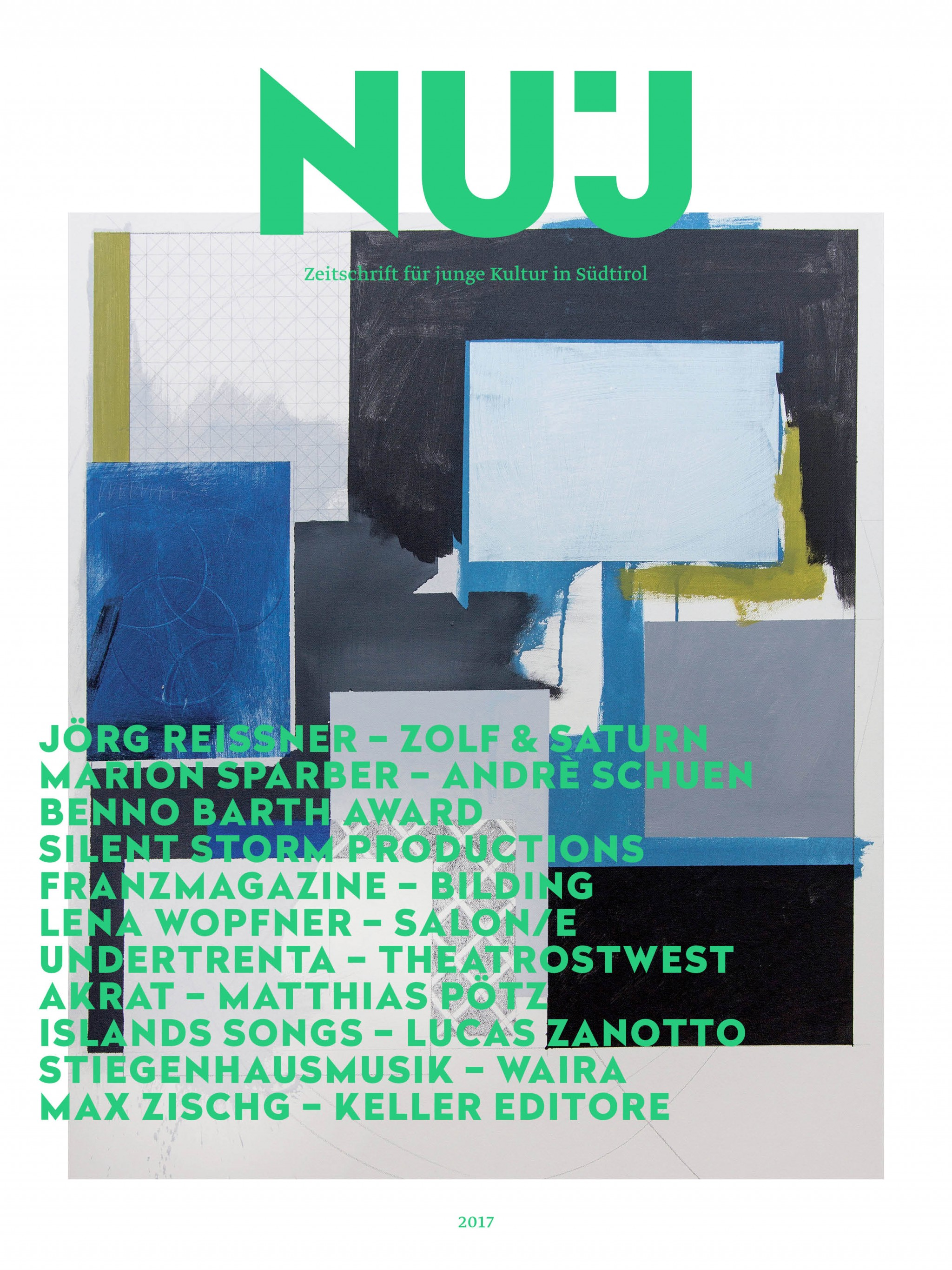 NUJ-17_Cover